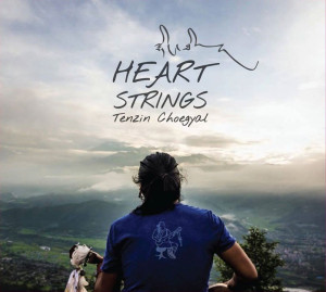 "Order ""Heart Strings"""
